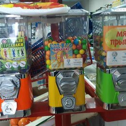 Торговля - Вендинговые автоматы для продажи игрушки, 0