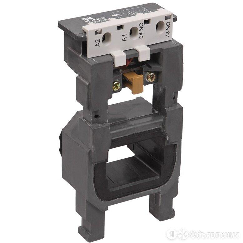 Катушка управления IEK КУ-(265-330А) для контакторов серии КТИ, 230В по цене 3401₽ - Пускатели, контакторы и аксессуары, фото 0
