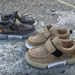 Туфли и мокасины - Полуботинки для мальчика, 0