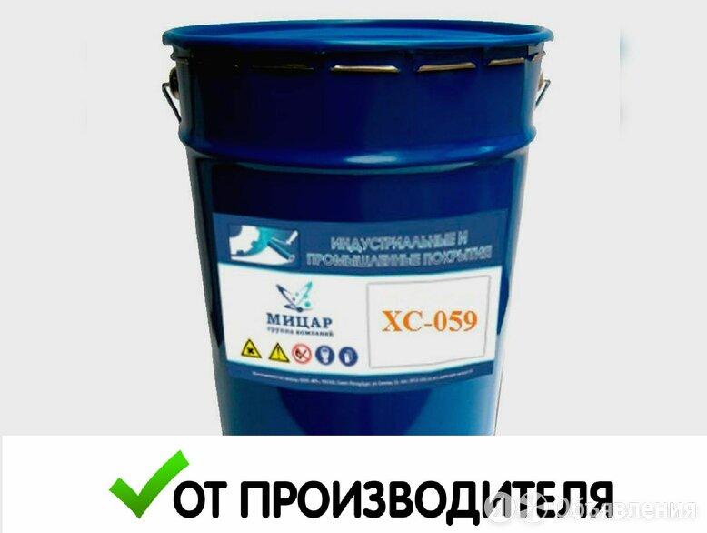 грунт ХС-059 по металлу антикоррозионный 20+0,4кг по цене 198₽ - Краски, фото 0