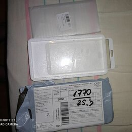 Продажи - Почтовая накладная продам по закупочной цене!!!👍, 0