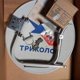 Спутниковое телевидение - Тарелка спутниковая Супрал 55 см. новая, 0