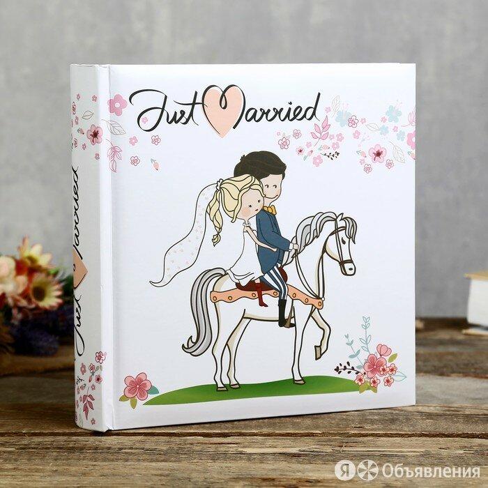 Фотоальбом на 100 фото 15X21см 'Just Married' по цене 1572₽ - Фотографии, письма и фотоальбомы, фото 0