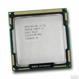 Процессоры (CPU) - Процессор  Core i5-750 (4*2667-3200МГц, сокет 1156), 0