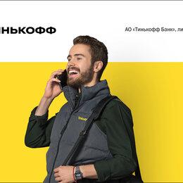 Операторы - Оператор по продаже банковских продуктов. работа в  Санкт-Петербург е, 0