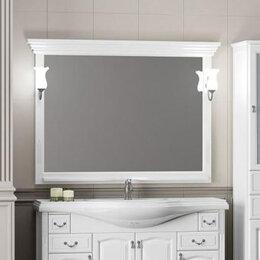 Мебель - Зеркало Опадирис Риспекто 120x100, цвет белый матовый, 0