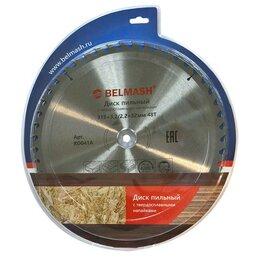 Для дисковых пил - Диск пильный BELMASH 315х3,2/2,2х32 мм, 48Т, 0