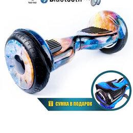 Аксессуары и запчасти - Гироскутер Smart Wheel PRO PREMIUM 10.5 V2 Космос, 0