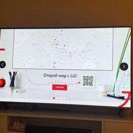 Телевизоры - Телевизор LG 65 дюймов , новый , smart TV , 0
