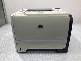 Принтеры и МФУ - Принтер HP LaserJet P2055DN, 0