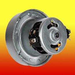 Аксессуары и запчасти - Мотор пылесоса LG 2000W. H=120, Ø130mm. VAC023UN, 0