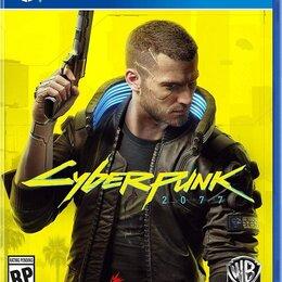 Игры для приставок и ПК - CyberPunk 2077 / КиберПанк 2077 PS4, 0