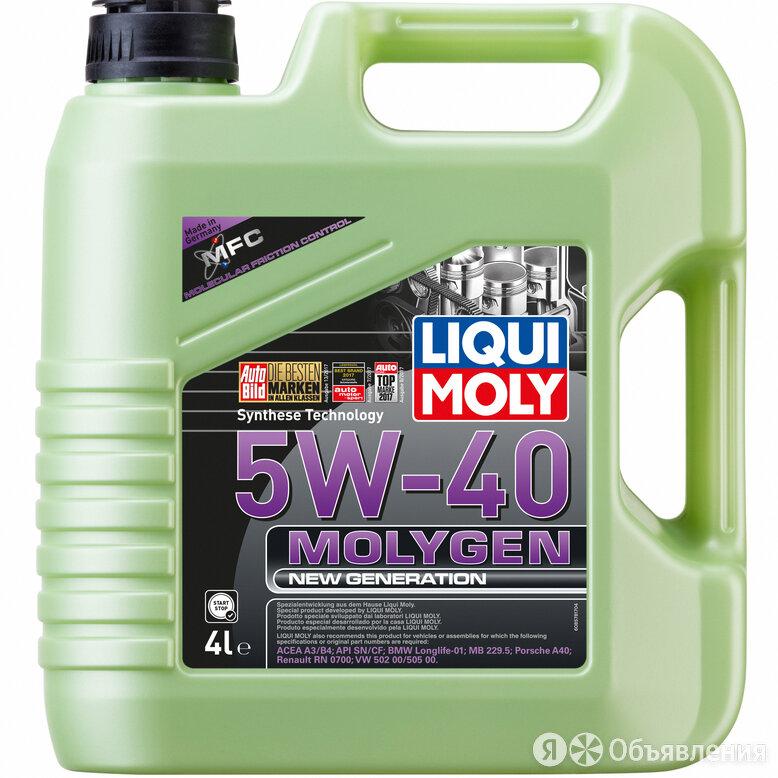 5w-40 sn сf molygen new generation 4л (нс-синт.мотор.масло) Liqui Moly 9054 по цене 4519₽ - Масла, технические жидкости и химия, фото 0