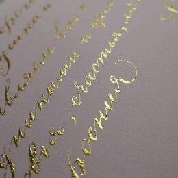 Дизайн, изготовление и реставрация товаров - каллиграфия на заказ, 0