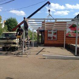 Архитектура, строительство и ремонт - Комплект павильона для самостоятельной сборки, 0