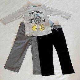 Комплекты - Вещи для мальчика р.92-98, 0