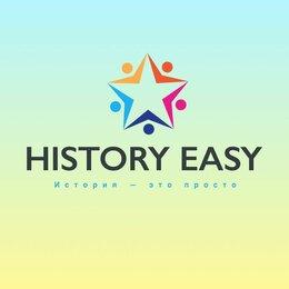 Сертификаты, курсы, мастер-классы - Онлайн-школа| История просто. , 0