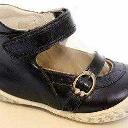 Балетки, туфли - Туфельки ТоТТо, 0