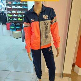 Спортивные костюмы - Спортивный костюм forward russia синяя, 0