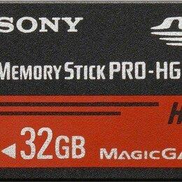 Карты памяти - Memory stick pro duo 32gb, 0