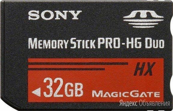 Memory stick pro duo 32gb по цене 1500₽ - Карты памяти, фото 0