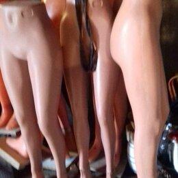 Манекены - Манекен ноги женские, 0