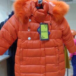 Пальто и плащи - пальто для девочки новое зима,, 0
