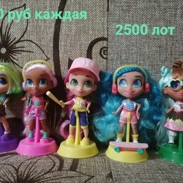 Куклы и пупсы - Лот кукол Hairdorables , 0