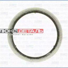 Выхлопная система - AJUSA 01217000 01 2170 00_прокладка выхлопной трубы\ Mazda 3/6 2.0 05 , 0