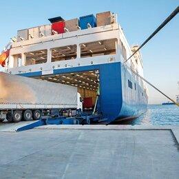 Транспорт и логистика - Доставка грузов из Европы на паромах еженедельно, 0