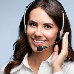 Операторы на телефон - Оператор в call-центра в медицинскую компанию, 0