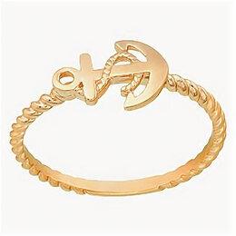 Кольца и перстни - Кольцо (размер: 16,5), 0