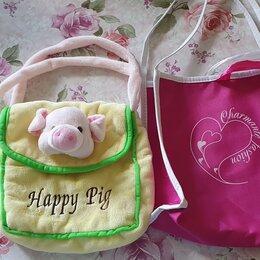 Сумки - Стильные сумочки для девочек, 0