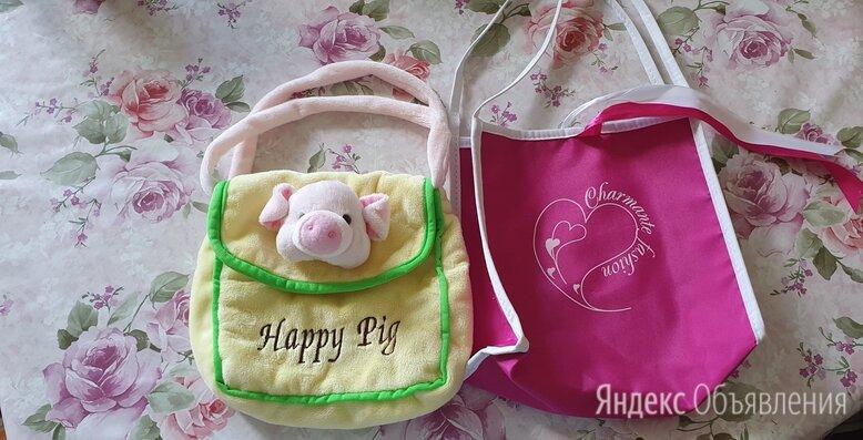 Стильные сумочки для девочек по цене 300₽ - Сумки, фото 0