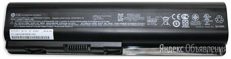 Аккумулятор для ноутбука HP dv6-2116er 10.8V, 5200mah по цене 2490₽ - Блоки питания, фото 0
