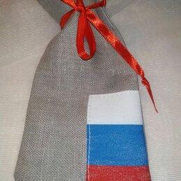 Подарочная упаковка - Мешочки для подарков, 0