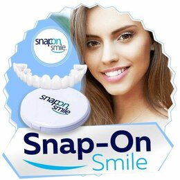 Устройства, приборы и аксессуары для здоровья - Виниры snap on smile, 0
