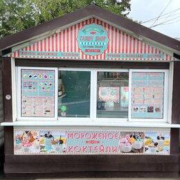 Общественное питание - Кафе-киоск жареное мороженое, коктейли, десерты, 0