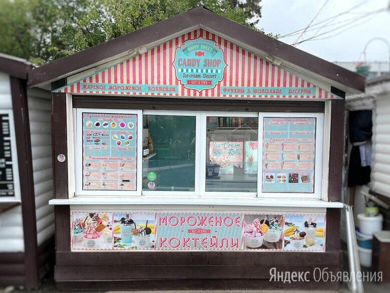 Кафе-киоск жареное мороженое, коктейли, десерты по цене 500000₽ - Общественное питание, фото 0