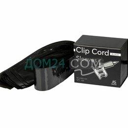 Приманки и мормышки - Clip Cord Sleeves (Black) TM A.Shakhova 100 шт, 0