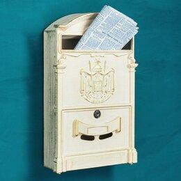 Почтовые ящики - Ящик почтовый 4010В, антик белый, 0
