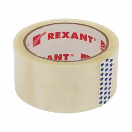 Строительный скотч - Упаковочная клейкая лента REXANT 09-4202, 0