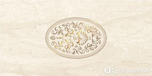 Декор Керлайф Olimpia Darte Crema 31.5x63 по цене 1550₽ - Керамическая плитка, фото 0