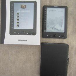 Электронные книги - Электронная книга Wexler book E6001B, 0
