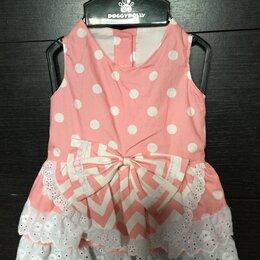 Одежда и обувь - Платье, 0
