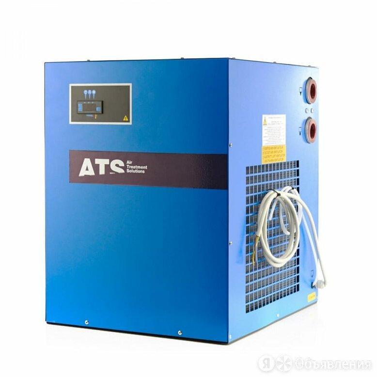 Рефрижераторный осушитель ATS DSI 330 по цене 178195₽ - Осушители воздуха, фото 0