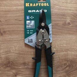 Ножницы - Ножницы по металлу, прямые 260мм kraftool grand, 0