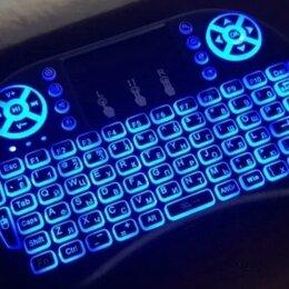 Клавиатуры - Беспроводная клавиатура с подсветкой, 0