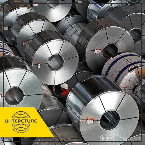 Рулон нержавеющий AISI 316T 6х1000 мм ГОСТ 19903-2015 по цене 210₽ - Насосы и комплектующие, фото 0
