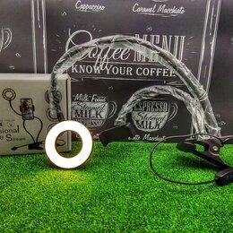 Осветительное оборудование - Кольцевая лампа на прищепке, 0